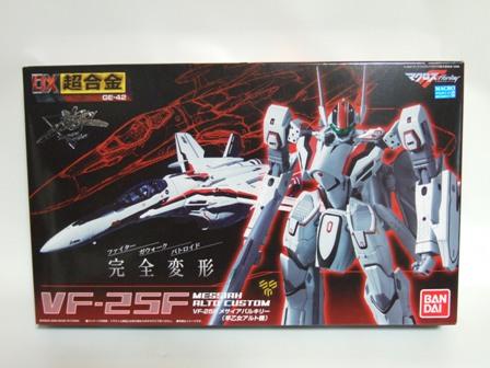 DSCF1480.JPG